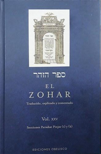 Zohar Vol Xxv  El
