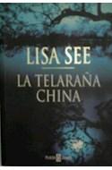 Papel TELARAÑA CHINA (COLECCION EXITOS)