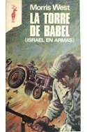 Papel TORRE DE BABEL (ISRAEL EN ARMAS) LA