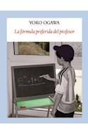 Papel FORMULA PREFERIDA DEL PROFESOR (COLECCION LITERADURA)