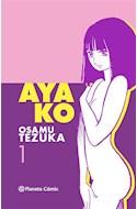 Papel AYAKO 1 (PLANETA COMIC) (CARTONE)