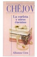 Papel CORISTA EL HOMBRE ENFUNDADO ENEMIGO LA SEÑORA DEL PERRITO (ALIANZA CIEN AC75)