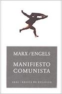 Papel MANIFIESTO COMUNISTA (COLECCION BASICA DE BOLSILLO)