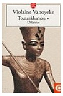 Papel ENIGMA DE LA EGIPCIA