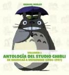 Papel ANTOLOGIA DEL ESTUDIO GHIBLI DE NAUSICAA A MONONOKE (VOLUMEN 1) [1984 - 1997] (EDICION CORREGIDA)