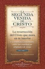 Papel I Segunda Venida De Cristo La (Vol I)