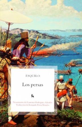 Papel Persas