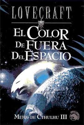 Papel Color De Fuera Del Espacio, El