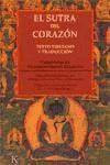 Papel Sutra Del Corazon, El