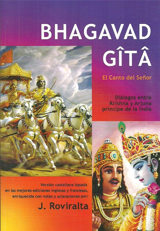 Papel Bhagavad Gita, El