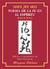 Papel Shin Jin Mei. Poema De La Fe En El Espiritu