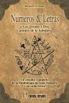 Papel Numeros &  Letras O Los Treinta Y Dos Caminos De La Sabiduria