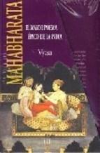 Papel Mahabharata 2 Tomos En Estuche, El (Tapa Violeta)