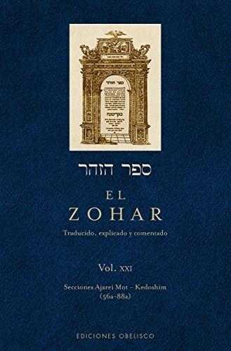Papel Zohar, El (Vol Xxi)