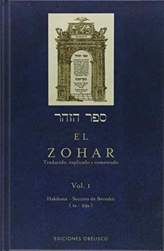 Papel Zohar, El (Vol I)