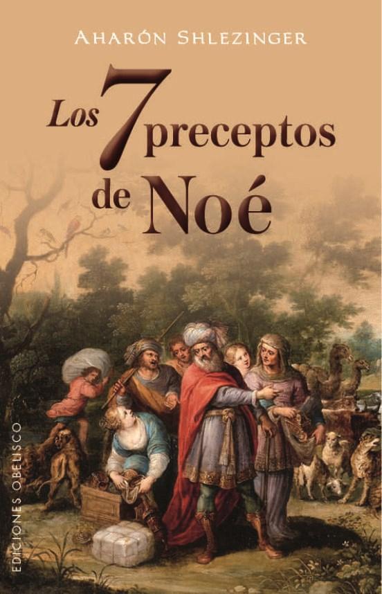 Papel 7 Preceptos De Noe , Los