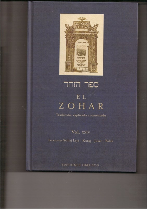 Papel Zohar, El (Vol.Xxiv)