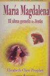 Papel Maria Magdalena
