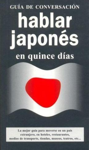 Papel Hablar Japones (Guia De Conversacion)