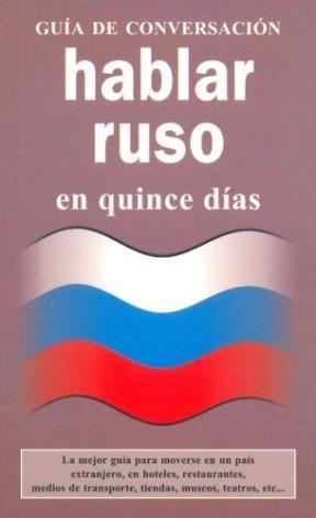 Papel Hablar Ruso (Guia De Conversacion)