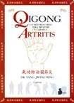 Papel Qigong. Un Metodo Chino Para Prevenir Y Curar La Artritis