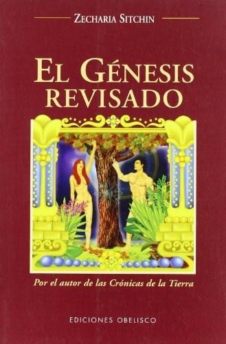 Papel Genesis Revisado, El