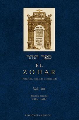 Papel Zohar, El (Vol Xiii)