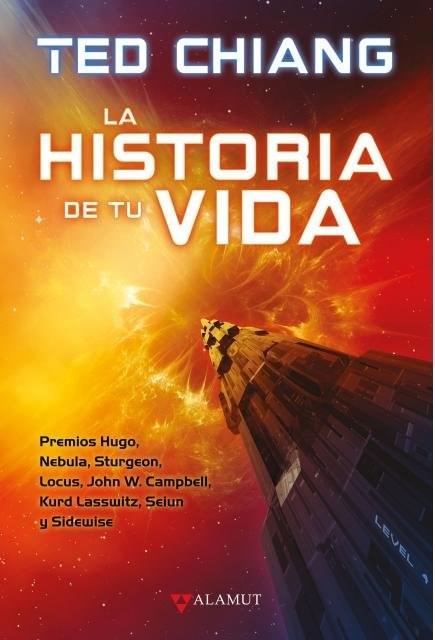 Papel Historia De Tu Vida, La