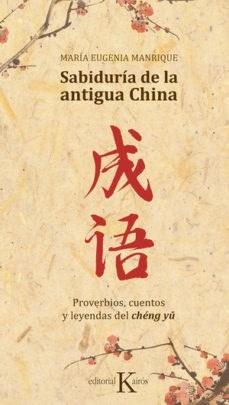Papel Sabiduria De La Antigua China  Td