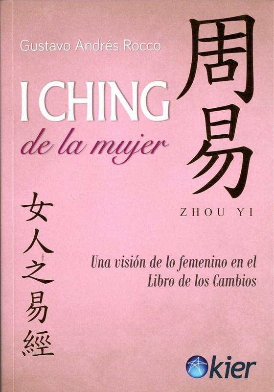 Papel I Ching De La Mujer  Nueva Edicion
