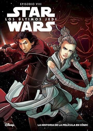 Papel Star Wars. Episodio Viii. Los Ultimos Jedi. Novela