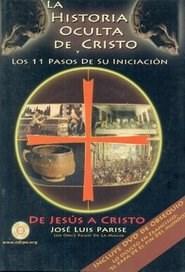 Papel Historia Oculta De Cristo Y Los 11 Pasos De Su Iniciacion , La