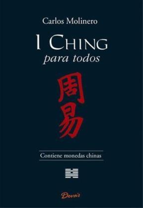 Papel I Ching Para Todos (Cartone)