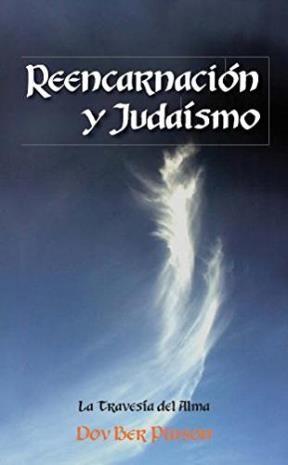 Papel Reencarnacion Y Judaismo