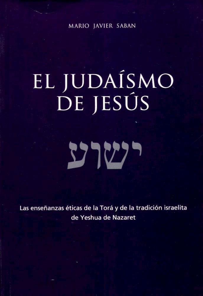 Papel Judaismo De Jesus, El