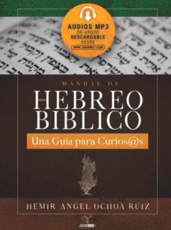 Papel Manual De Hebreo Biblico