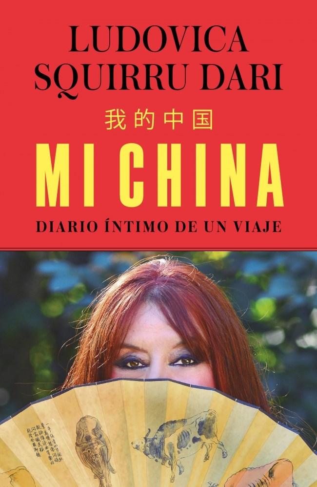 Papel Mi China