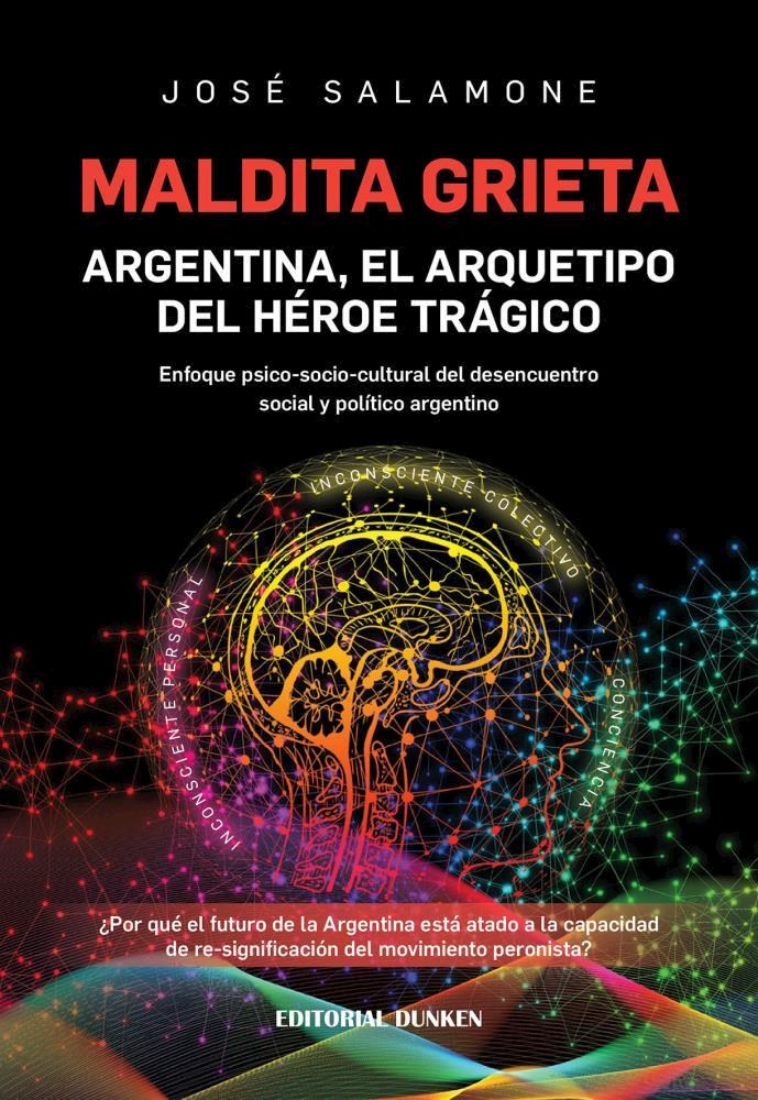 Papel Maldita Grieta