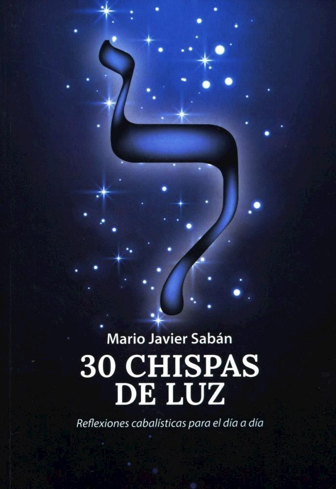 Papel 30 Chispas De Luz