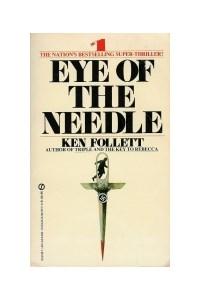 Papel Eye Of The Needle