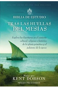 Papel Bib Tras Las Huellas Del Mesias Marron Solapa