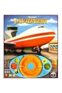 Papel Aviones Play Sound