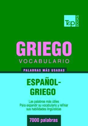 E-book Vocabulario Español-Griego - 7000 Palabras Más Usadas