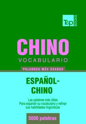 E-book Vocabulario Español-Chino - 5000 Palabras Más Usadas