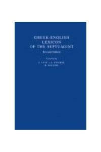 Papel Gr-Eng Lex Of Septuag 5124