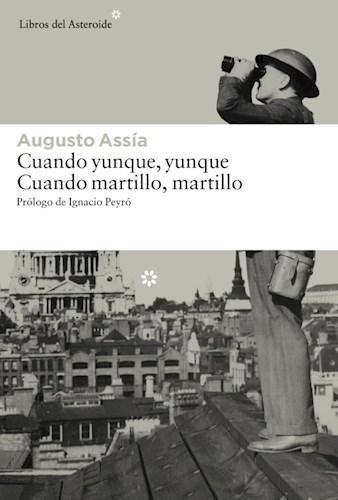 Papel CUANDO YUNQUE YUNQUE CUANDO MARTILLO