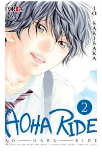 Papel Aoha Ride 03