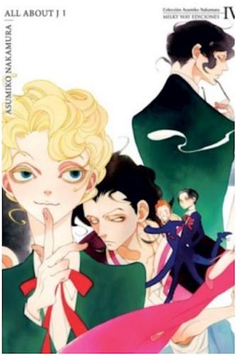 Colección Asumiko Nakamura Vol  04  All About J 01