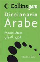 Papel Diccionario Arabe - Español