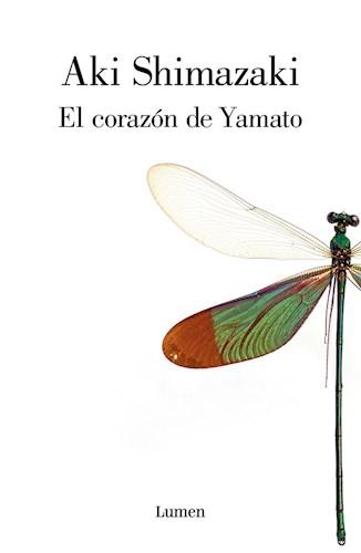 Papel CORAZON DE YAMATO